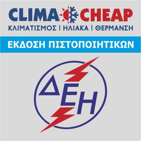 deh-banner