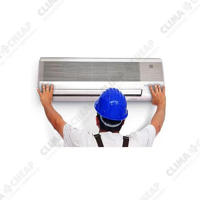 Εγκατασταση κλιματιστικου μηχ. 7000 - 12000 BTU