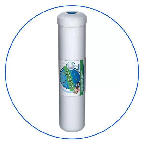 Φίλτρο Ψυγείου Ενεργού Άνθρακα XL AICRO-L4 in-line 2,5Χ12 1/4