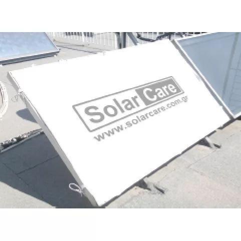 Αδιαβροχο Καλυμμα Ηλιακου SolarCare 125x200