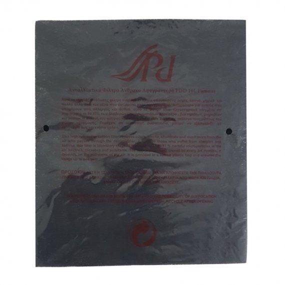 ΑΝΤΑΛΛΑΚΤΙΚΟ ΦΙΛΤΡΟ ΑΝΘΡΑΚΑ PUREDRY PDD 10L/8519 FAMOUS