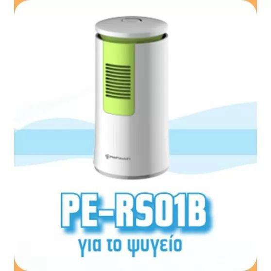 Refinair PE-RS01B για ψυγειο