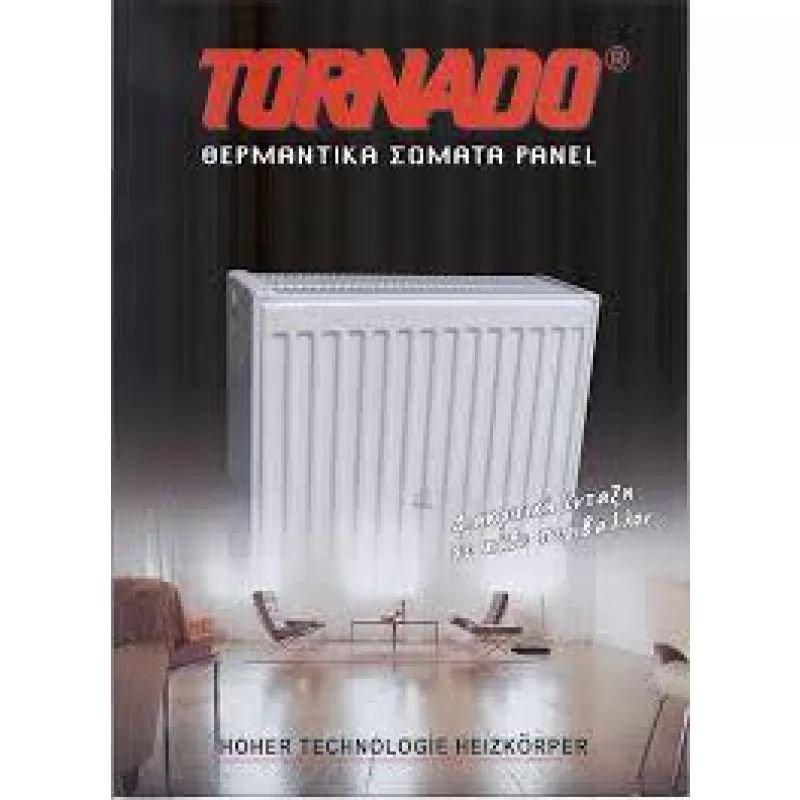 TORNADO Θερμαντικο σωμα πανελ 22-400-700 (1122kcal)
